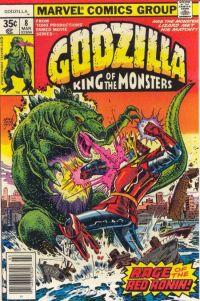 Godzilla 08
